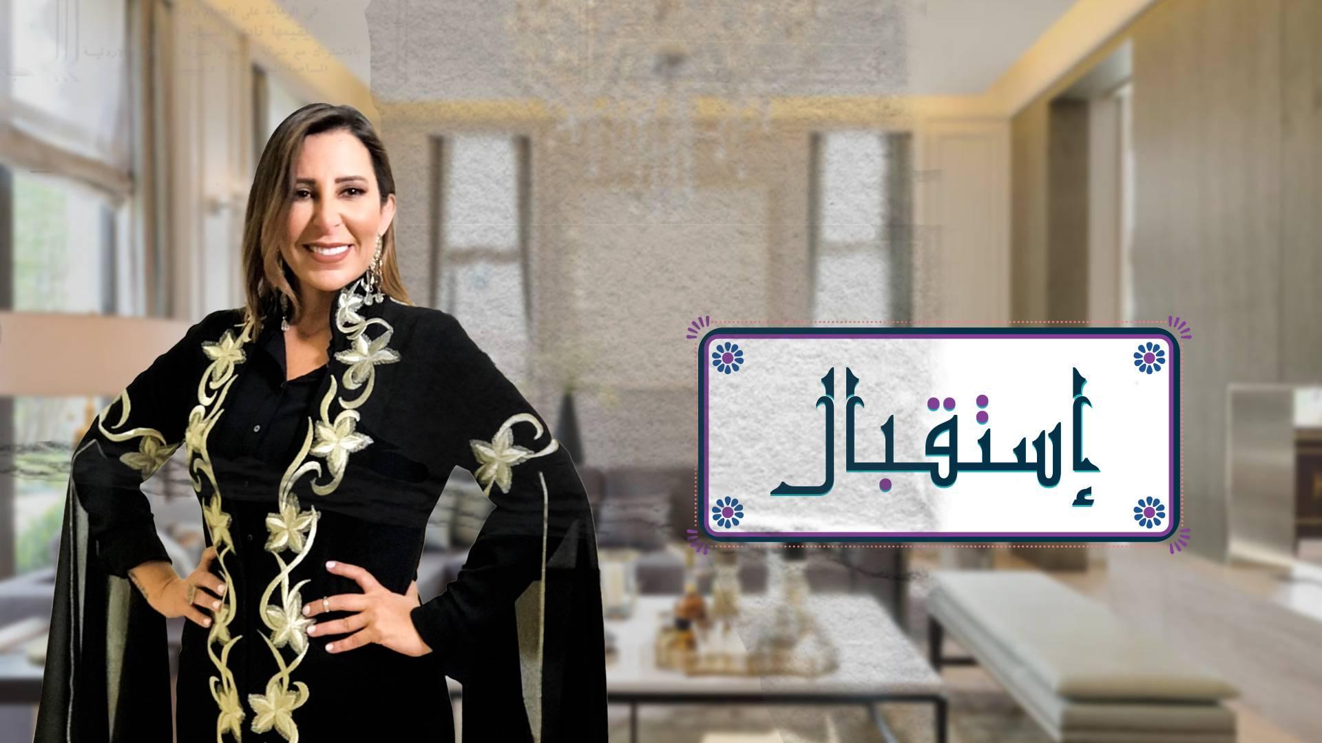 علاقة المرأة الأردنية بالأرض - فيديو