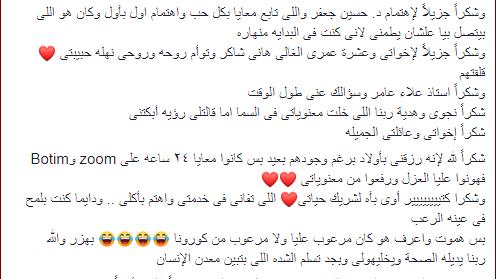 66570-نادية-مصطفى