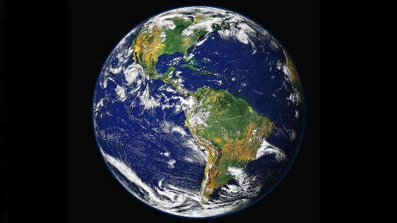 علماء يحددون موعد التحام القارات على الأرض-1