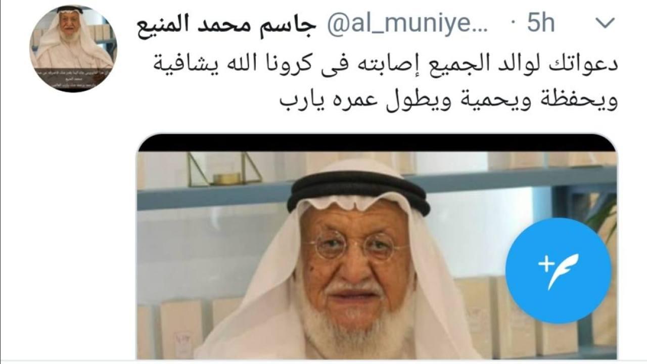 الفنان-الكويتي-محمد-المنيع-يصاب-بفيروس-كورونا