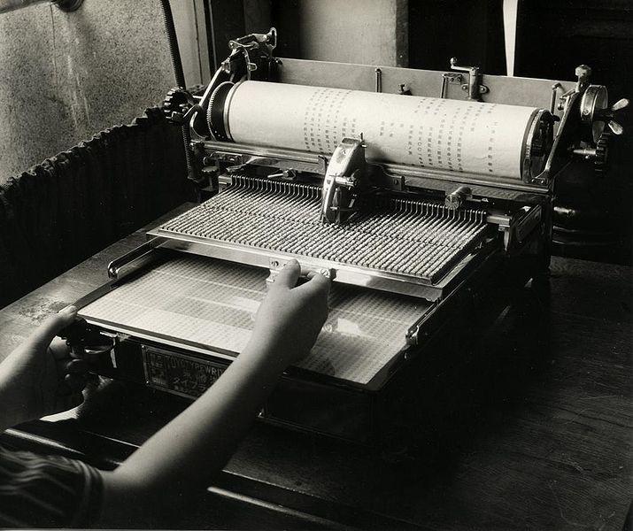 الحياة تعود إلى أقدم آلة طباعة هيروغليفية في مصر-1