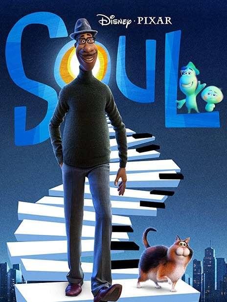 فيلم الأنيميشن Soul-1