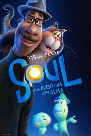 فيلم الأنيميشن Soul-3