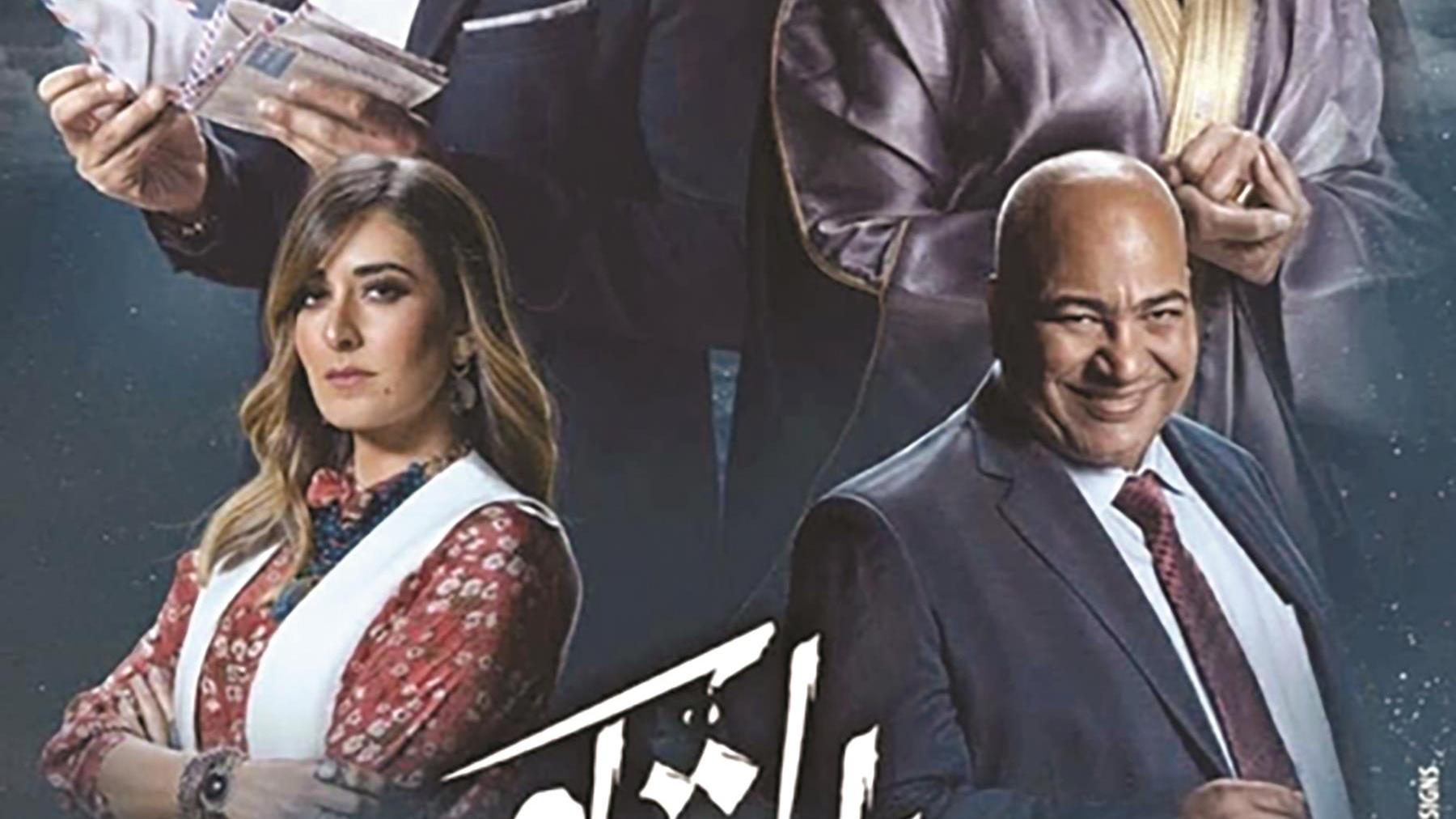 فيلم صاحب المقام المصري