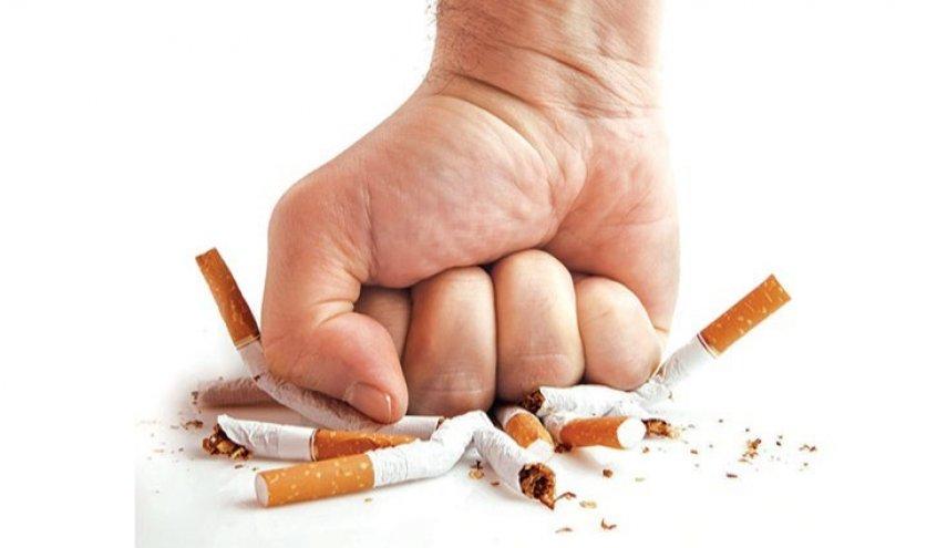 هل أنت مستعد للإقلاع عن التدخين؟ 9 استراتيجيات تساعدك على ذلك-1