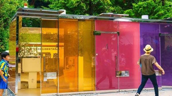 مهندسون يبتكرون حمامات غريبة في اليابان