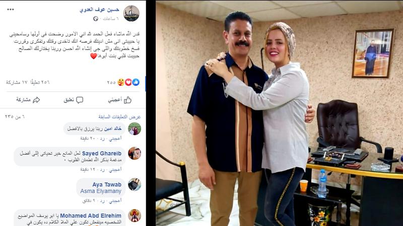 والد خطيبة حسن شاكوش يعلن فسخ الخطوبة