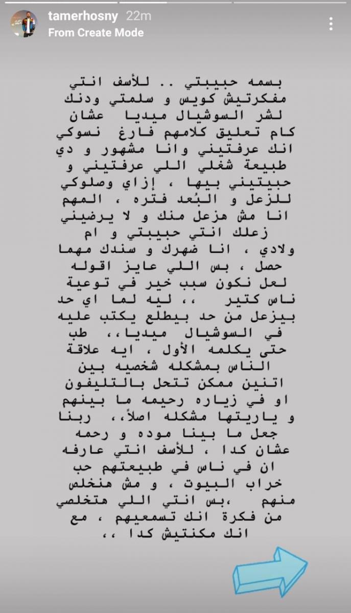تامر حسني 01
