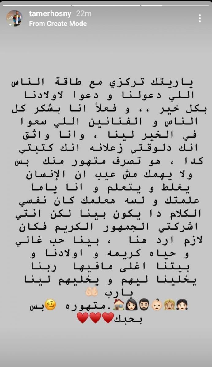 تامر حسني 02_0