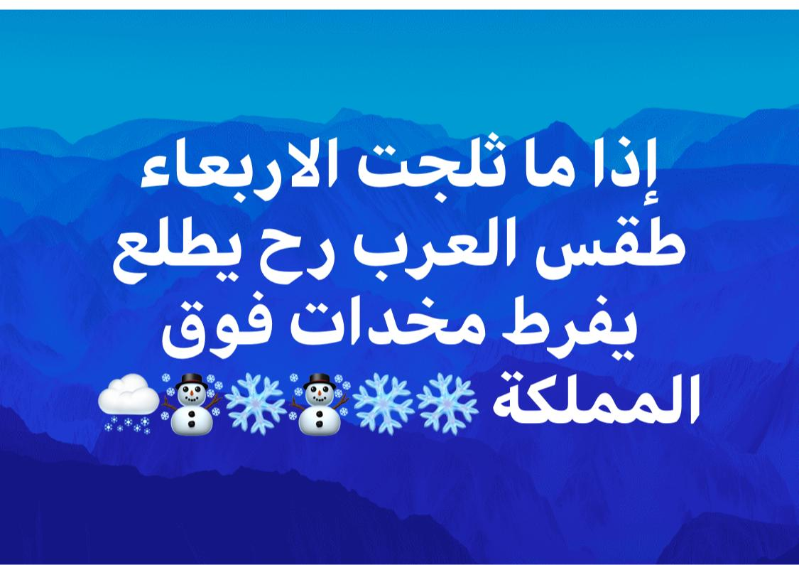 WhatsApp Image 2021-02-16 at 22.04.54