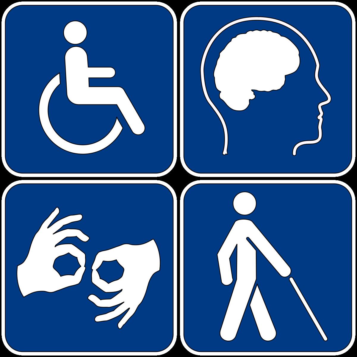 يوم للجميع  شعار اليوم العالمي للإعاقة في 2020-1